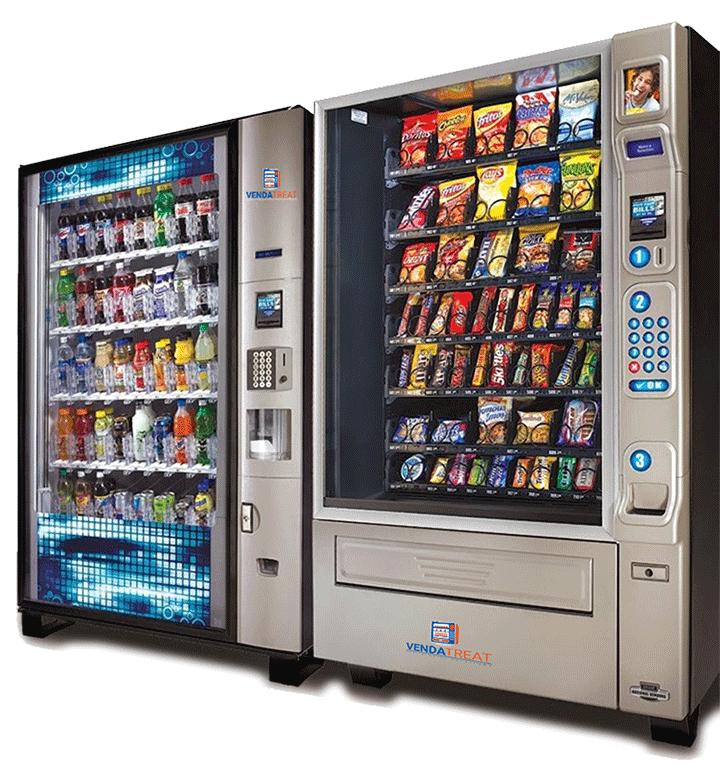 treat vending machine